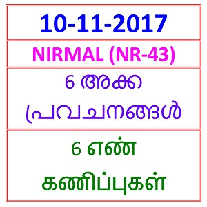 10 NOV 2017 NIRMAL (NR-43) 6  NOS PREDICTIONS