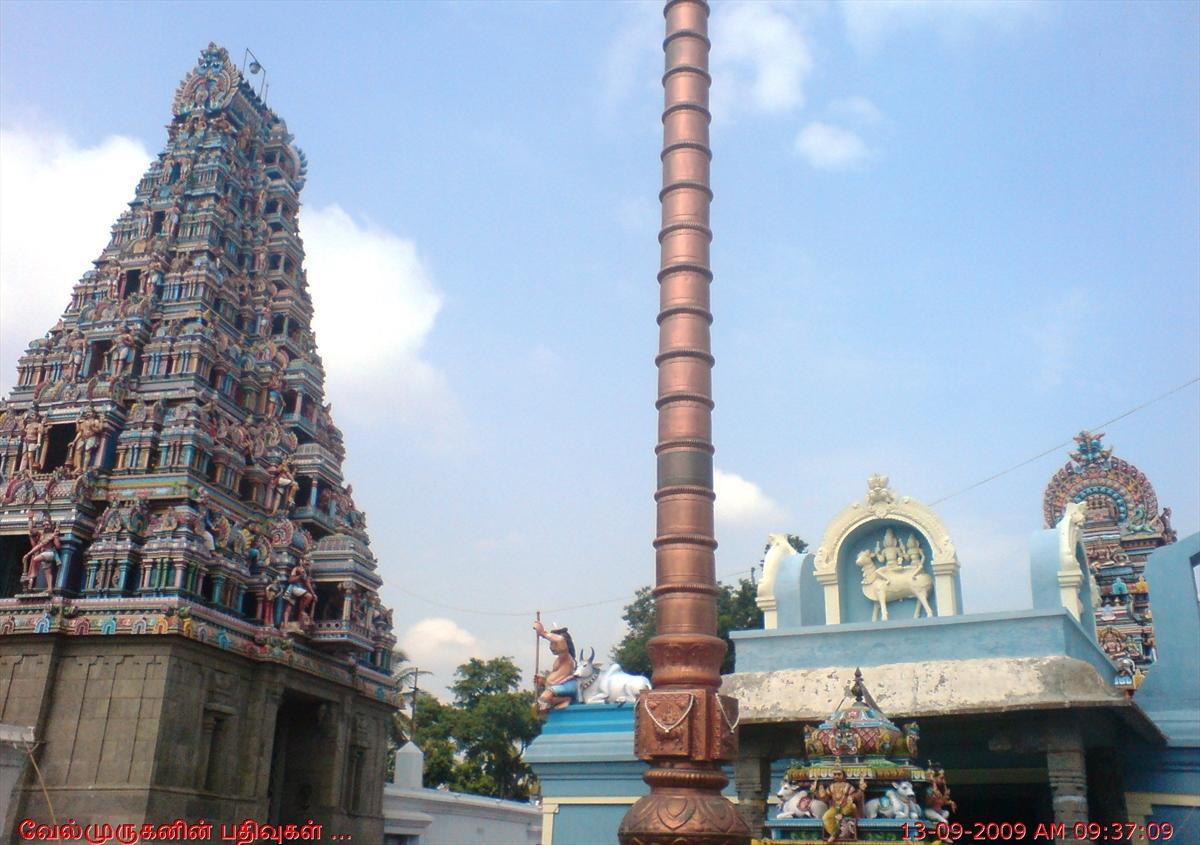 Chennai Navagraha Temples Kovur