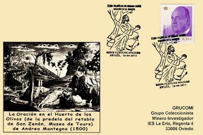 Tarjeta del matasellos de la X Exposición de Semana Santa de Avilés