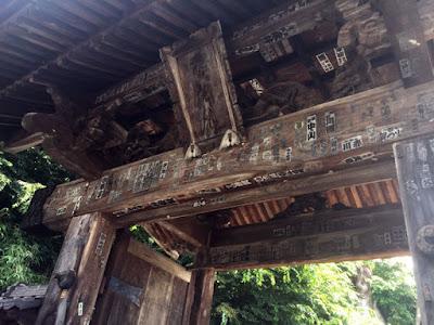 横湯山温泉寺