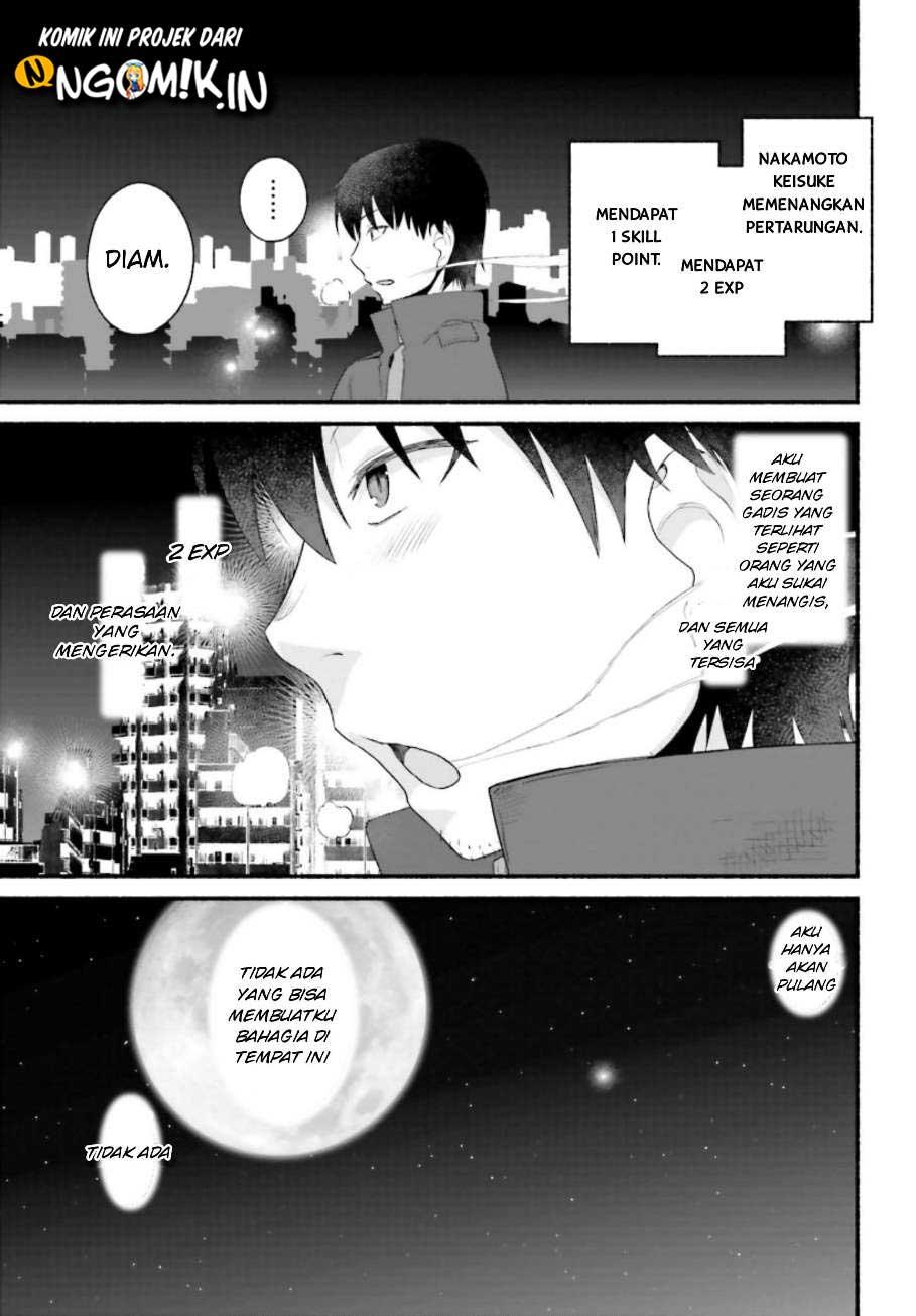 Isekai Kaeri no Ossan wa, Fusei Sukiru de Fathercon Musume-tachi o Tororori ni