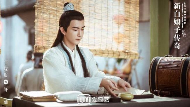 สวี่เซียน (Xu Xian) @ The Legend of White Snake ตำนานนางพญางูขาว 2019