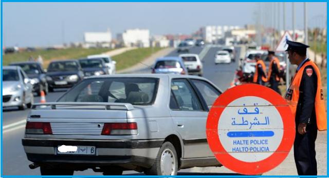 حظر التنقل من و إلى بعض المدن المغربية كورونا
