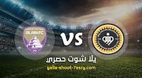 نتيجة مباراة سباهان اصفهان والعين اليوم الثلاثاء بتاريخ 11-02-2020 دوري أبطال آسيا