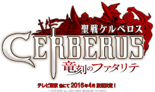 Download Ending Seisen No Cerberus Full Versions