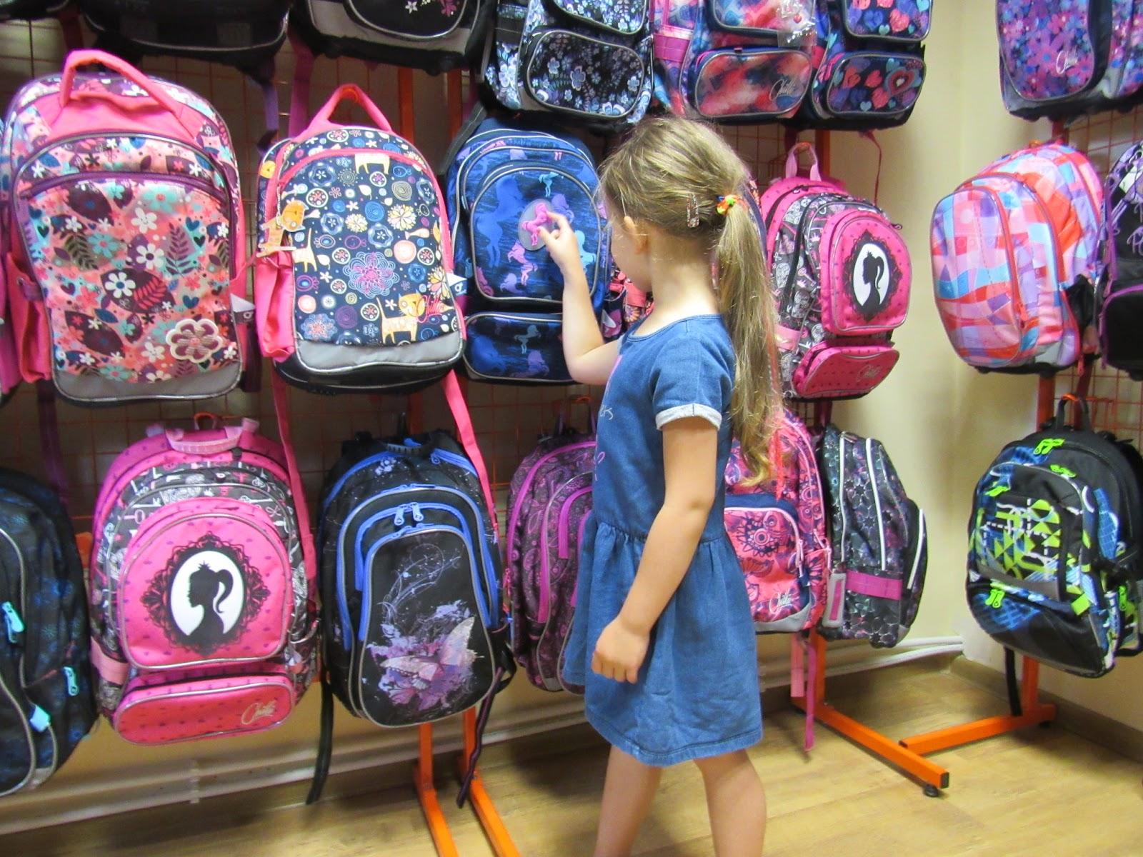 fbf1a5900bc1c Najlepsze książki dla dzieci  Tosia idzie do szkoły i ma już plecak!