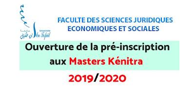 Inscription Ouverte Masters FSJES Kénitra 2019/2020