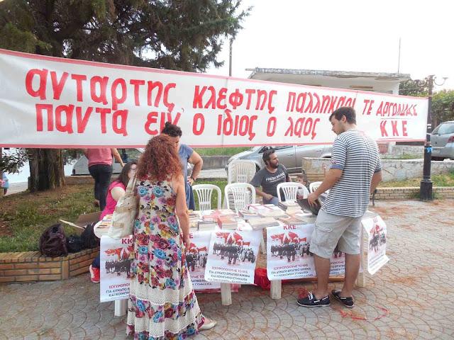 Με επιτυχία η παρουσίαση του λευκώματος της Ε.Π. Πελοποννήσου για το Δημοκρατικό Στρατό Ελλάδας