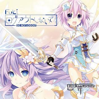 Fuki-Start-Dash-歌詞