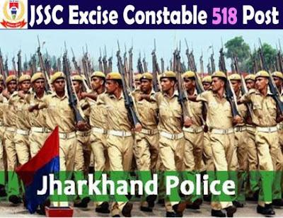 झारखण्ड उत्पाद सिपाही भर्ती प्रतियोगिता परीक्षा 2018 कुल पद  518, jssc excise constable, jssc excise constable online 518 post, jharkhand police 518 post 2018