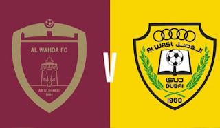 مشاهدة مباراة الوصل والوحدة بث مباشر 21-2-2019 دوري الخليج العربي