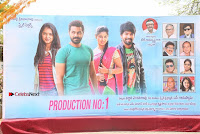 Smile Pictures Production No 1 Movie Opening Stills  0019.jpg