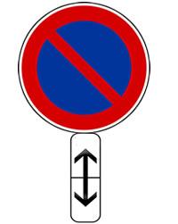 اللافتات الصغرى للتنفيد