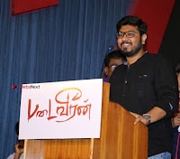 Padaiveeran Tamil Movie Audio Launch Stills  0038.jpg