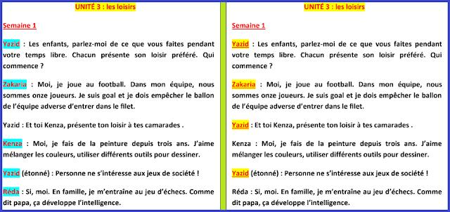 Les dialogues de 4eme AEP unité 3, livret mes apprentissages