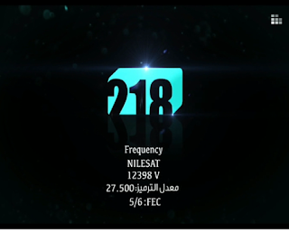 شاهد البث المباشر لقناة ليبيا 218 بث مباشر  libya-218