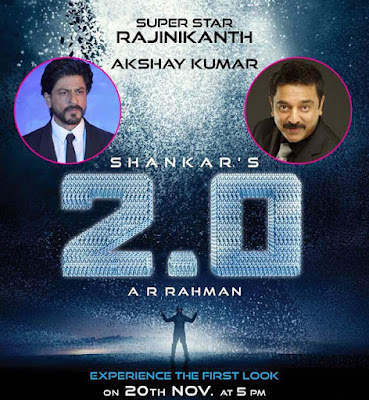 kamal-haasan-srk-invited-for-2o-first-look-launch