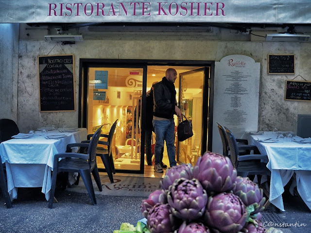 Roma - Jewish Ghetto -Restaurant kosher (with artichoke)