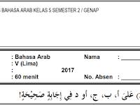Soal UTS B. Arab Kelas 5 SDIT/ MI Semester 2/ Genap 2017
