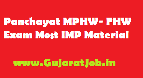Panchayat MPHW- FHW Exam Most IMP Material PDF - 2