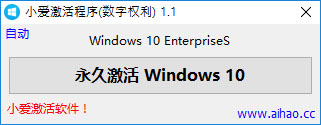 Chinese-Windows-authentication-tools