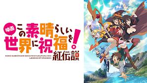 Kono Subarashii Sekai ni Shukufuku wo!: Kurenai Densetsu Sub Español [FULL HD – MKV] [1080p] [HD – MKV] [720p] [Ligero – MP4]