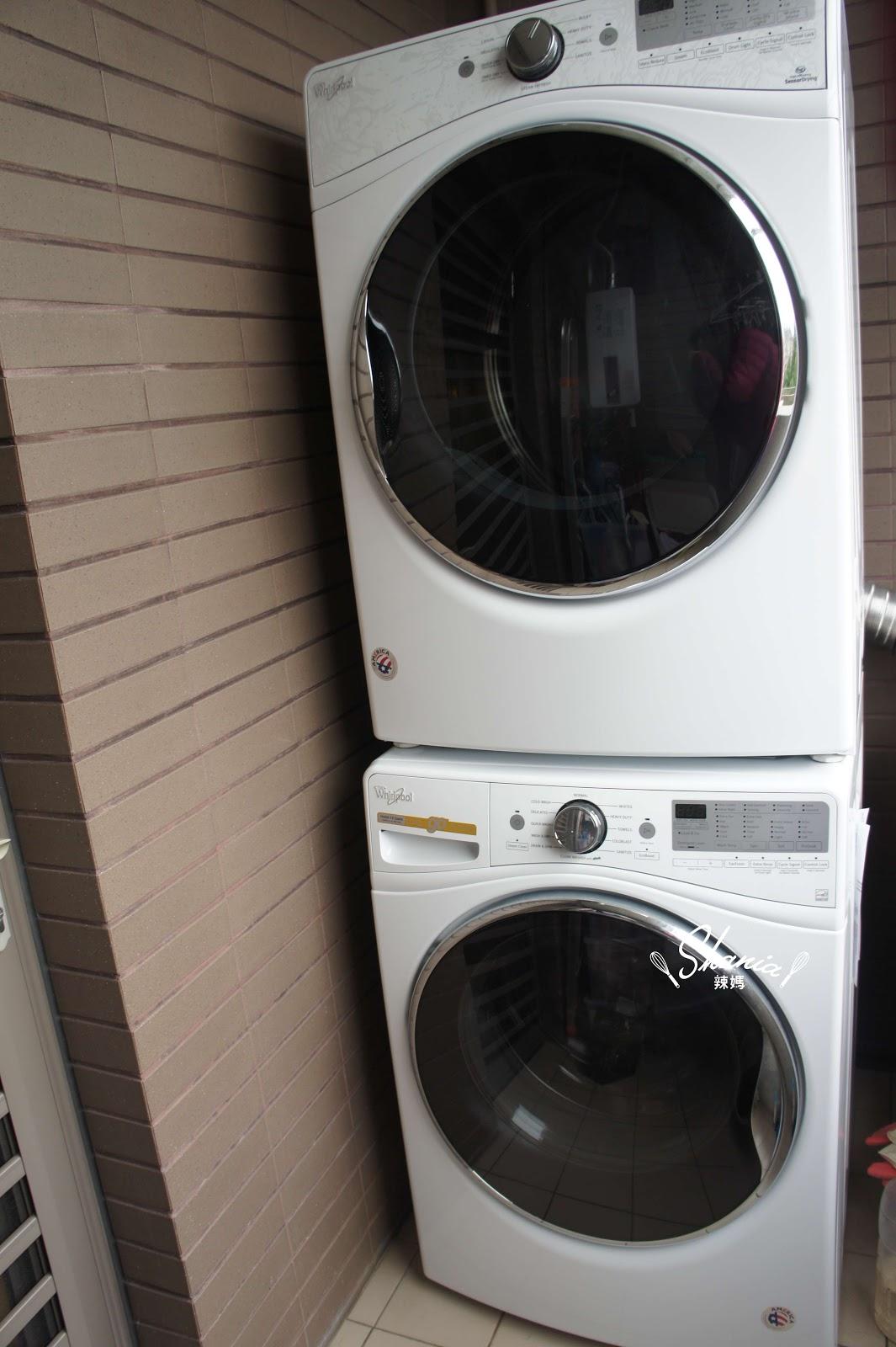 惠而浦洗衣機+乾衣機 來洗衣服心情真的好好!