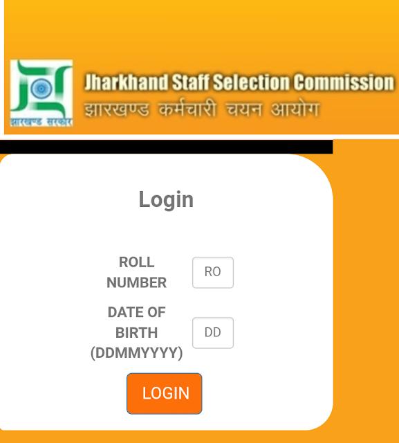 Jharkhand Police Sub Inspector 2017 prelims Scorecard Download