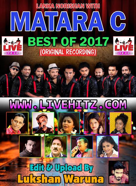 BEST OF MATARA C 2017