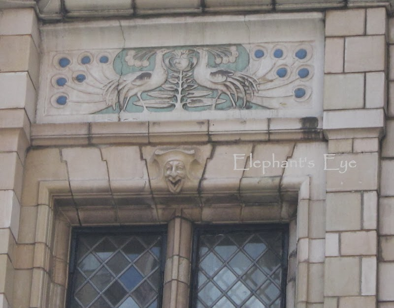 Stone detailing at the Fox and Anchor