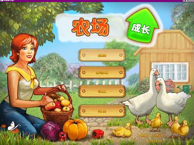 農場成長中文版,很不錯的農牧模擬經營!