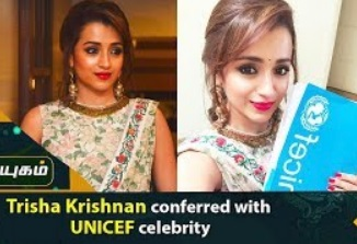 Trisha becomes UNICEF celebrity advocate for Child Rights   Puthuyugam Tv