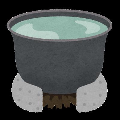 五右衛門風呂のイラスト