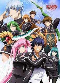 anime titles Hagure Yuusha no Aesthetica
