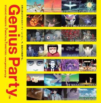 Anime Genius Party S2 Subtitle Indonesia
