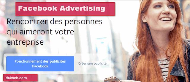 طريقة إنشاء حملة إعلانية ناجحة في الفيسبوك