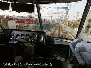 近鐵特急Urban Liner Plus