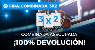 Paston 3x2 en Apuestas de baloncesto combinadas hasta 18 septiembre