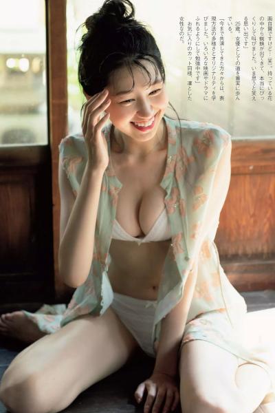 Hitomi Korenaga 是永瞳, FLASH 2020.09.29 (フラッシュ 2020年9月29日号)