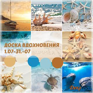 http://dekograd.blogspot.com/2018/07/3107.html