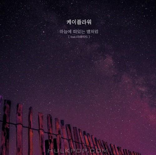 K. Flower – Like Stars In the Sky – Single