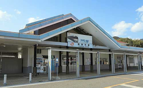 Kumano-shi Station, Mie Prefecture.