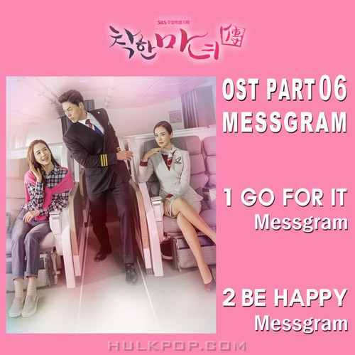 Messgram – Nice Witch OST Part.6
