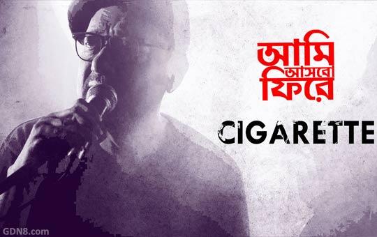 Cigarette - Aami Ashbo Phirey