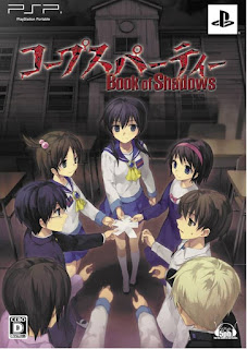 Corpse Party Book Of Shadows Japan Iso Im Ve