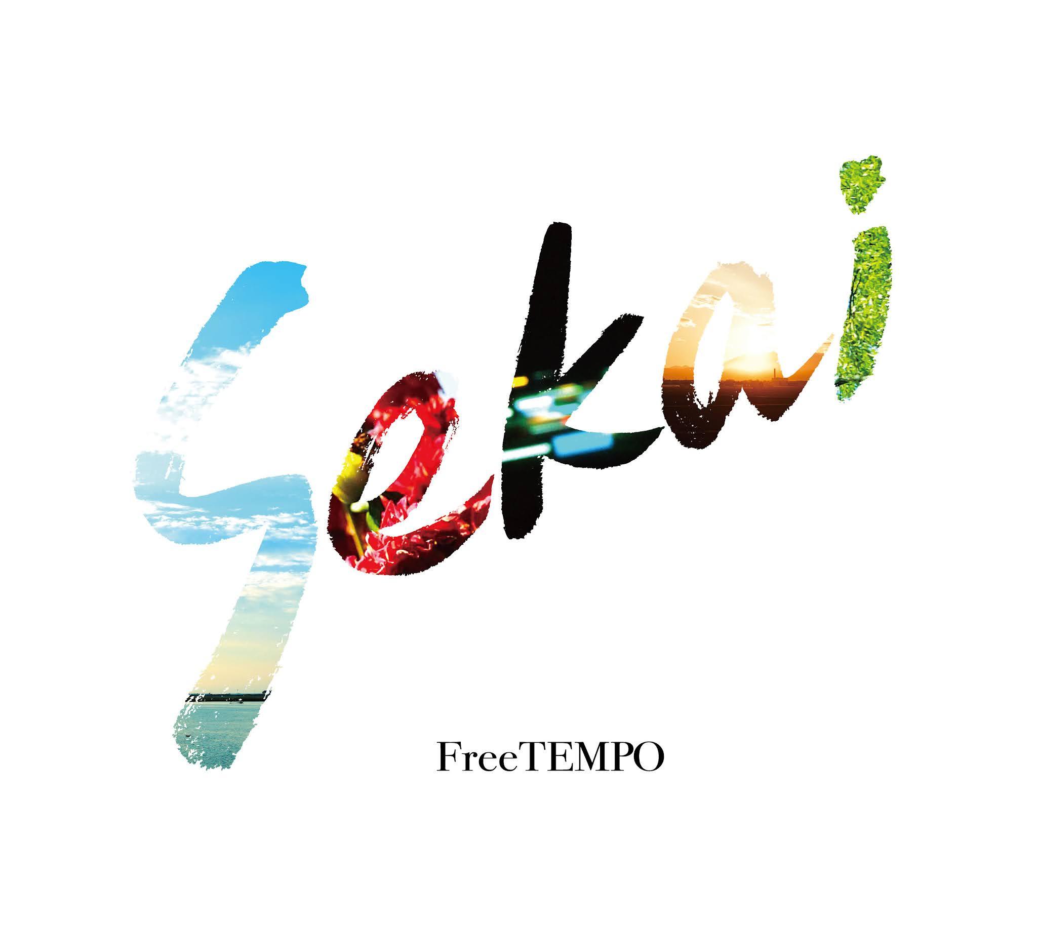 FreeTEMPO - Sekai