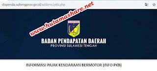 cara cek pajak motor cara cek pajak mobil wilayah Sulawesi Tengah via samsat online