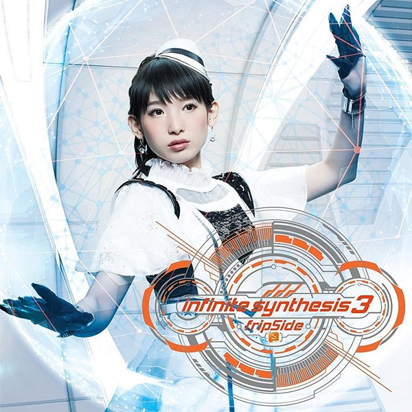 [Album] fripSide – infinite synthesis 3 (2016.10.05/MP3/RAR)