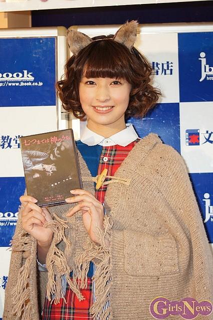 日南響子 Hinami Kyoko 画像 Images 10