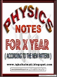 10th X Class Physics Notes English